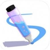 无敌冲冲冲跳舞的笔 v1.1.5 安卓版