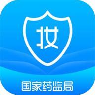 化妆品监管 V1.0.1 苹果版