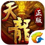 天龙八部sf v1.38.2.2 安卓版