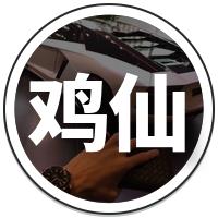 和平精英鸡仙除草 V1.3 安卓版
