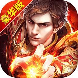 热血霸业 V1.0.1 苹果版