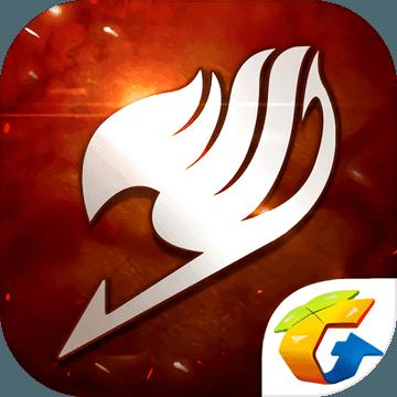 妖精的尾巴︰魔導少年 v4.2.208 九游版