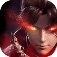 妖神世界 V1.0.0 果盘版