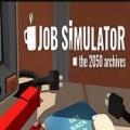 工作模拟器 V1.1 免费版