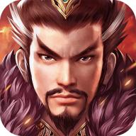 皇帝傳 V1.0.0 安卓版