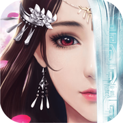 蜀山剑侠缘 V8.0 苹果版