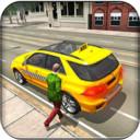 模拟驾驶出租车 v1.0 安卓版