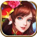 三国英雄录 iOS版