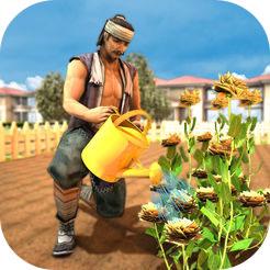 园丁工作模拟器