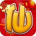 梦幻仙语 V1.0.0 星耀版