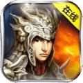梦想帝王 V1.0.0 安卓版