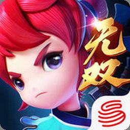梦幻西游 V1.3.40 苹果版