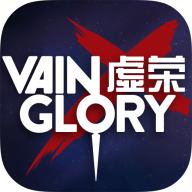 虚荣 V4.4.1 安卓版