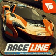 赛车之路(Raceline)