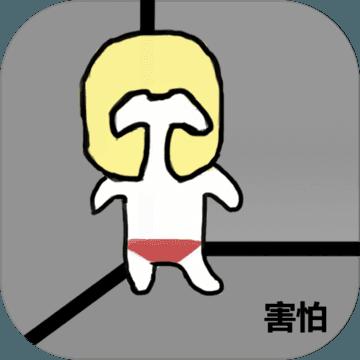 纸片骑士 v1.0 安卓版