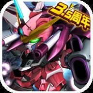敢达决战 V4.7.1 苹果版