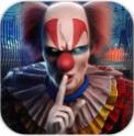 惊悚小丑生存 v1.0 安卓版