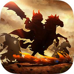 怒火燎原 V1.1.0 果盘版