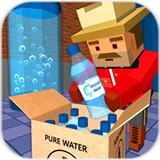 矿泉水厂建设 v1.0 安卓版