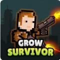 培养幸存者 v2.6 安卓版
