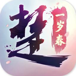 一梦江湖 v22.0 官方版