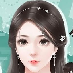 我家�鹤映蹰L成 v3.2 修改版