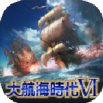 大航海时代6 V1.9 安卓版