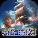 大航海时代6 V1.5 汉化版