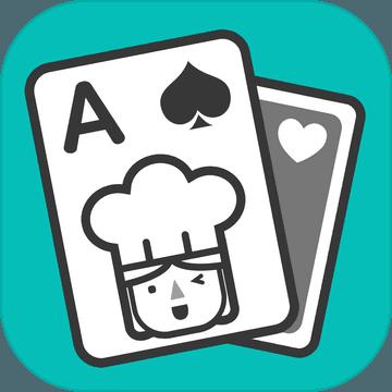 纸牌餐厅 v1.0.3 安卓版