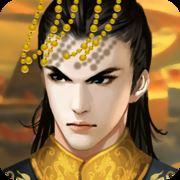 皇帝成长计划2变态版 无限钻石版