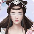 仙域天尊正式版 官网版