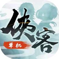 武侠刃 V1.0 安卓版