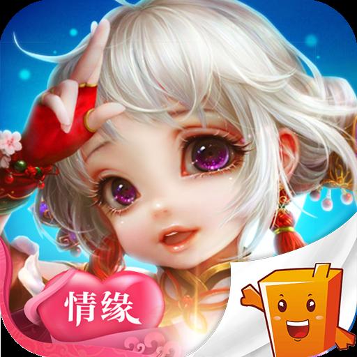萌侠仙萝 V1.0.5.2 安卓版