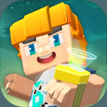 方块堡垒 v1.0.1 安卓版