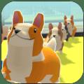 狗狗救援 V0.1 安卓版