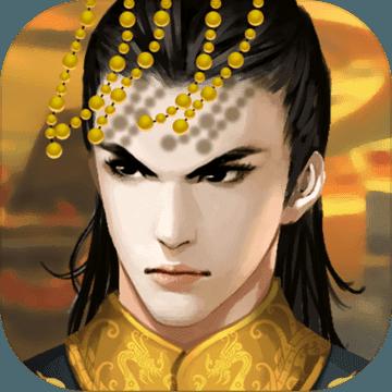 皇帝成长计划2 V2.0.0 安卓版