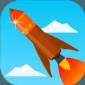 火箭天空 v1.3.1 安卓版