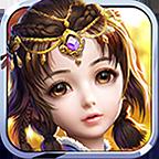 神魔仙界 V2.0.1 安卓版