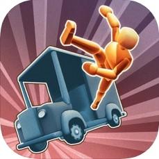 超真实车祸模拟 V1.33.0 苹果版