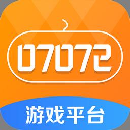 07072手游 V2.3 安卓版