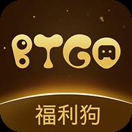 BTGO游戏盒 V2.0.8 安卓版