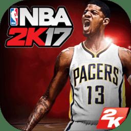 nba2k17游戏