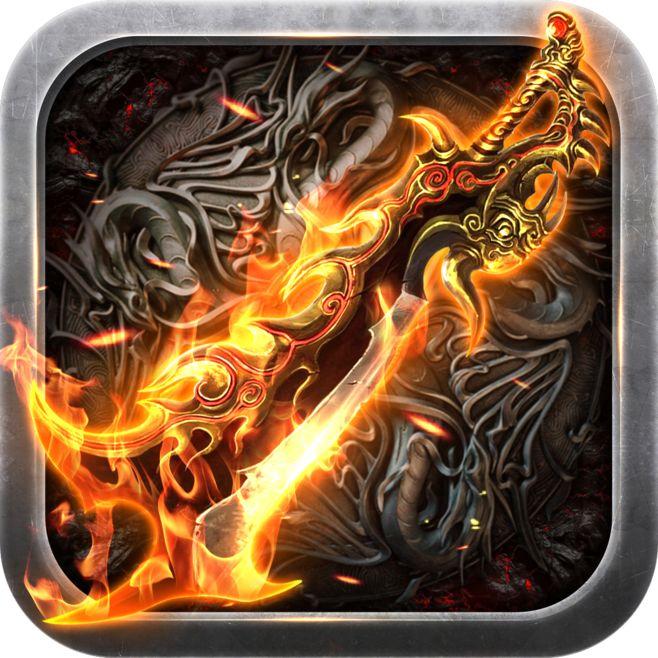 屠龙之怒无限元宝 V2.0.1 变态版