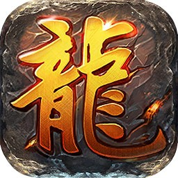 一剑屠龙 V1.1.0 安卓版