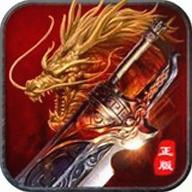 妖杀神途单职业 V101.0.0 变态版