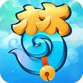 梦回西游 V1.43.3 满v版