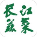 长江蔬菜商城