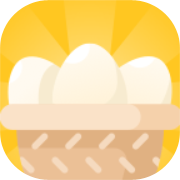 天天领鸡蛋