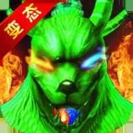 开局带毒狗无限元宝版下载_开局带毒狗无限元宝bt版下载V1.0
