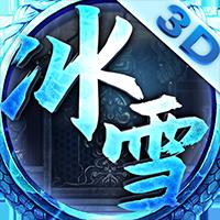 冰雪单职业打金游戏下载,冰雪单职业打金版本下载V7.1.1